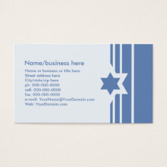Blue Star Of David Jewish Business Card at Zazzle