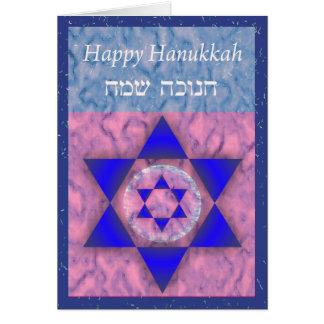 Blue Star of David on a Marbled Ground Hanukkah Ca Greeting Card