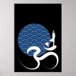 Blue Sun Yoga Spiritual Indian Writing Om Ohm Logo Poster