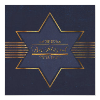Blue Velvet Bar Mitzvah Invitation