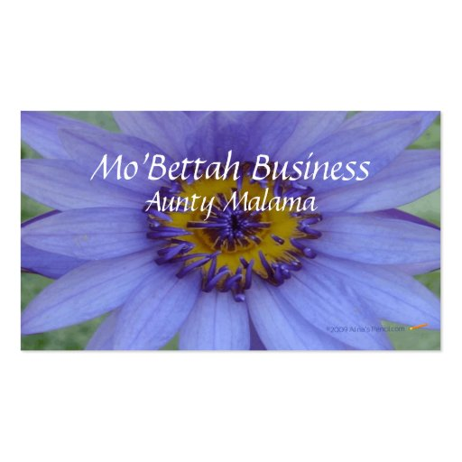Blue Water Lily Flower Customizable Template Business Cards