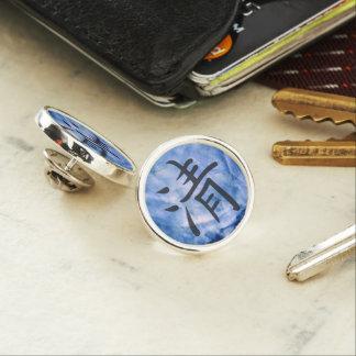 Blue Watercolor Clarity Inspirational Asian Script Lapel Pin