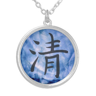 Blue Watercolor Clarity Inspirational Asian Script Silver Plated Necklace