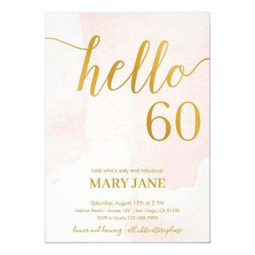 blush and gold 60th birthday invitation