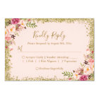 Blush Pink Gold Glitters Floral RSVP Reply Card