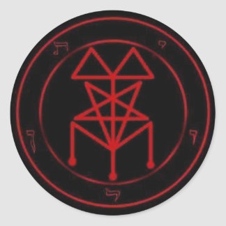 bmsigil round sticker