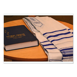 B'nai Mitzvah invitation