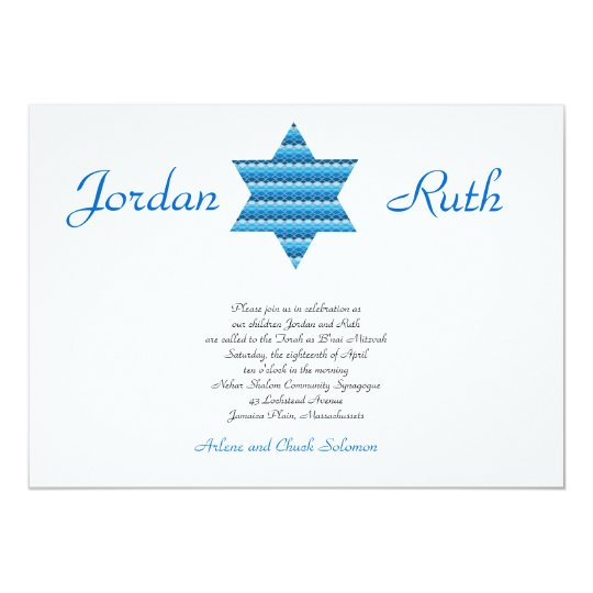 B'nai Mitzvah Invitation Twins Star of David