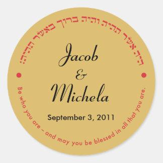 B'nai Mitzvah sticker
