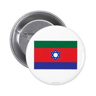 Bnei Menashe Flag Pins