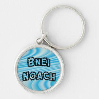 Bnei Noach Keychain