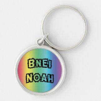Bnei Noah Keychain