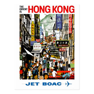 BOAC - Hong Kong Post Card