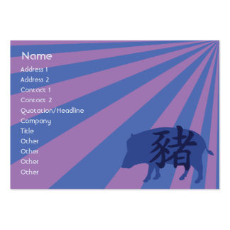 Boar - Chubby Large Business Card