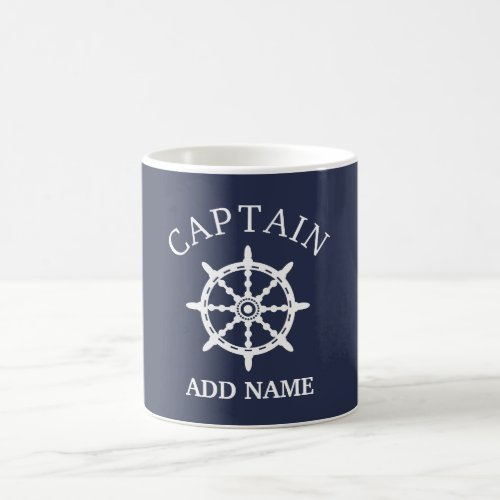 Boat Captain Personalize Captains Name Coffee Mug