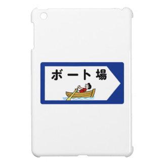 Boat rental, Japanese Sign iPad Mini Cover