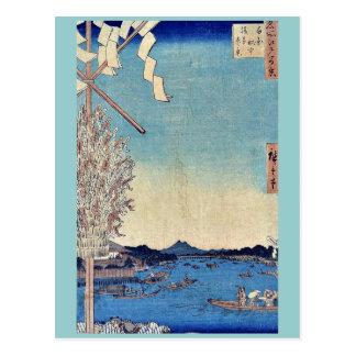 Boats at Ryogoku Bridge by Ando,Hiroshige Postcard