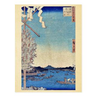 Boats at Ryogoku Bridge by Ando,Hiroshige Postcards