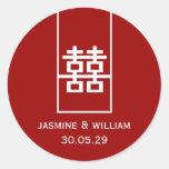 boda alto del logotipo de la felicidad doble del etiquetas redondas