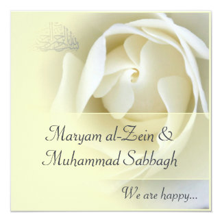 Boda amarillo islámico/compromiso del rosa blanco comunicados personales
