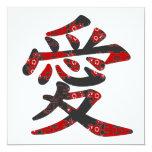 """boda asiático del amor chino del kanji del 愛 invitación 5.25"""" x 5.25"""""""