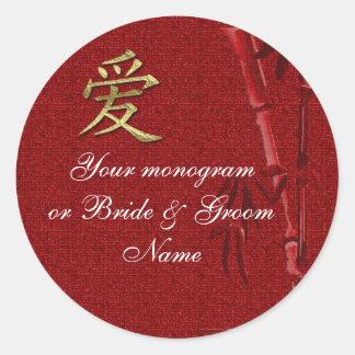Boda asiático del AMOR de las etiquetas de la Pegatina Redonda