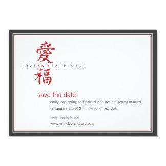 """Boda asiático del amor y de la felicidad del invitación 5"""" x 7"""""""