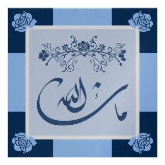Boda azul compromiso del mashaAllah islámico Anuncio