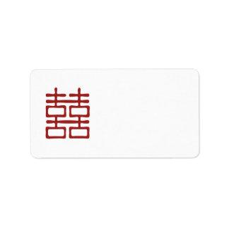 Boda chino de la felicidad doble etiquetas de dirección
