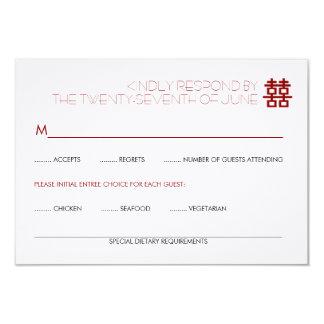 """Boda chino de la felicidad doble minimalista invitación 3.5"""" x 5"""""""