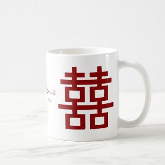 Boda chino de la felicidad doble minimalista simpl taza de café