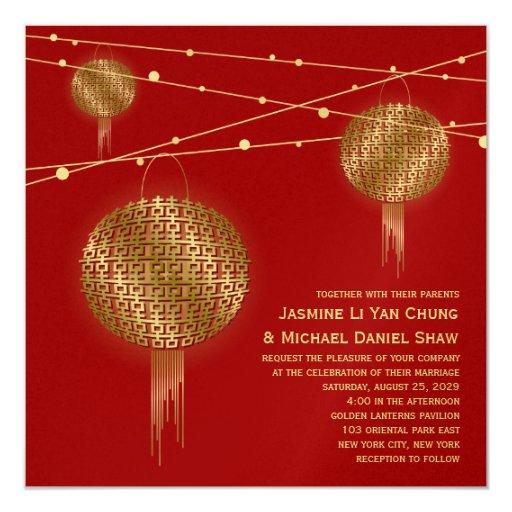 """Boda chino de las linternas dobles de oro de la invitación 5.25"""" x 5.25"""""""