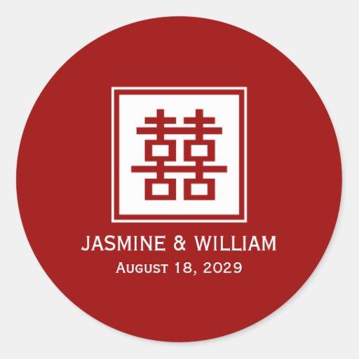 Boda chino del logotipo de la felicidad cuadrada d pegatinas redondas
