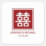 Boda chino del logotipo de la felicidad cuadrada calcomania cuadradas personalizadas