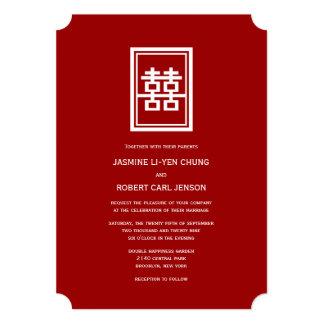 """Boda chino elegante moderno del logotipo doble de invitación 5"""" x 7"""""""
