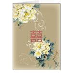 boda chino floral del peony moderno del vintage tarjeta de felicitación
