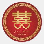 Boda doble chino de la felicidad etiquetas redondas
