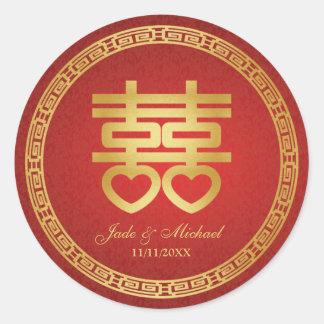 Boda doble chino de la felicidad pegatina redonda