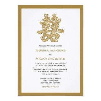 """Boda doble chino del corte del papel del logotipo invitación 5"""" x 7"""""""