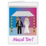Boda judío/tarjeta de Huppa (toldo) Tarjeta De Felicitación