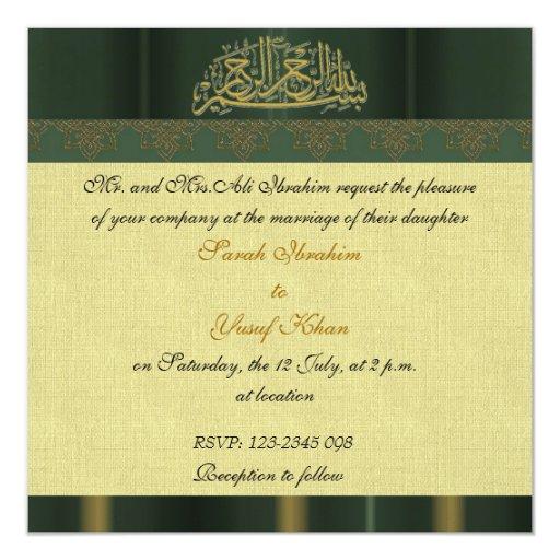 """Boda musulmán del damasco verde invitación 5.25"""" x 5.25"""""""