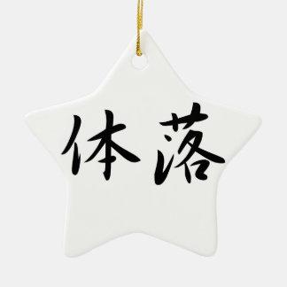 Body falling Tai-Otoshi judo Judo Technique Japan Ceramic Ornament