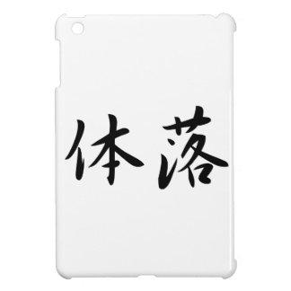 Body falling Tai-Otoshi judo Judo Technique Japan Cover For The iPad Mini