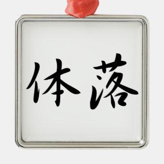Body falling Tai-Otoshi judo Judo Technique Japan Metal Ornament