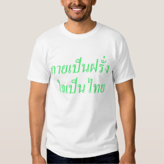 Body Farang, Heart Thai - Green T-shirt
