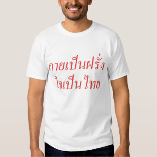 Body Farang, Heart Thai - Red Tee Shirt