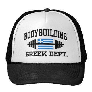 Bodybuilder griego gorras