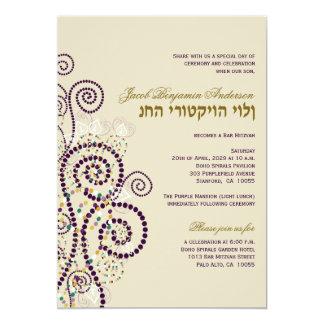 Boho Purple Spirals Bat / Bar Mitvah Religious Inv Card