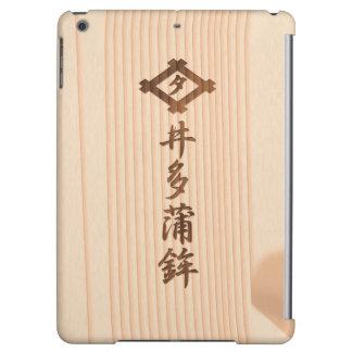 """Boiled fish paste board"" Board of KAMABOKO iPad Air Covers"