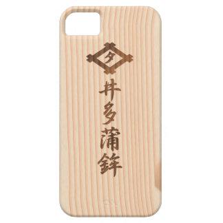 < Boiled fish paste board > Board of KAMABOKO iPhone SE/5/5s Case